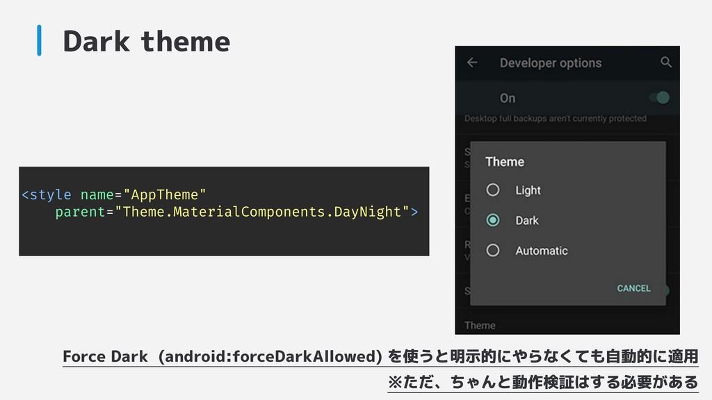"""Dark theme <style name=""""AppTheme"""" parent=""""Theme..."""
