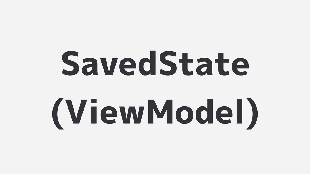 SavedState (ViewModel)