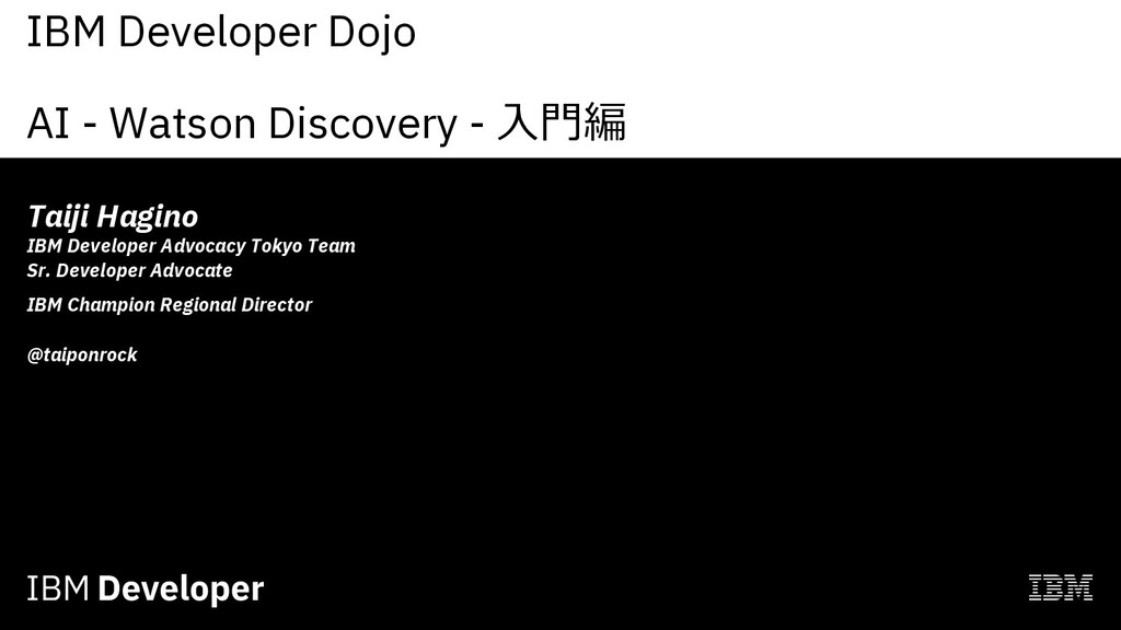 Taiji Hagino IBM Developer Advocacy Tokyo Team ...
