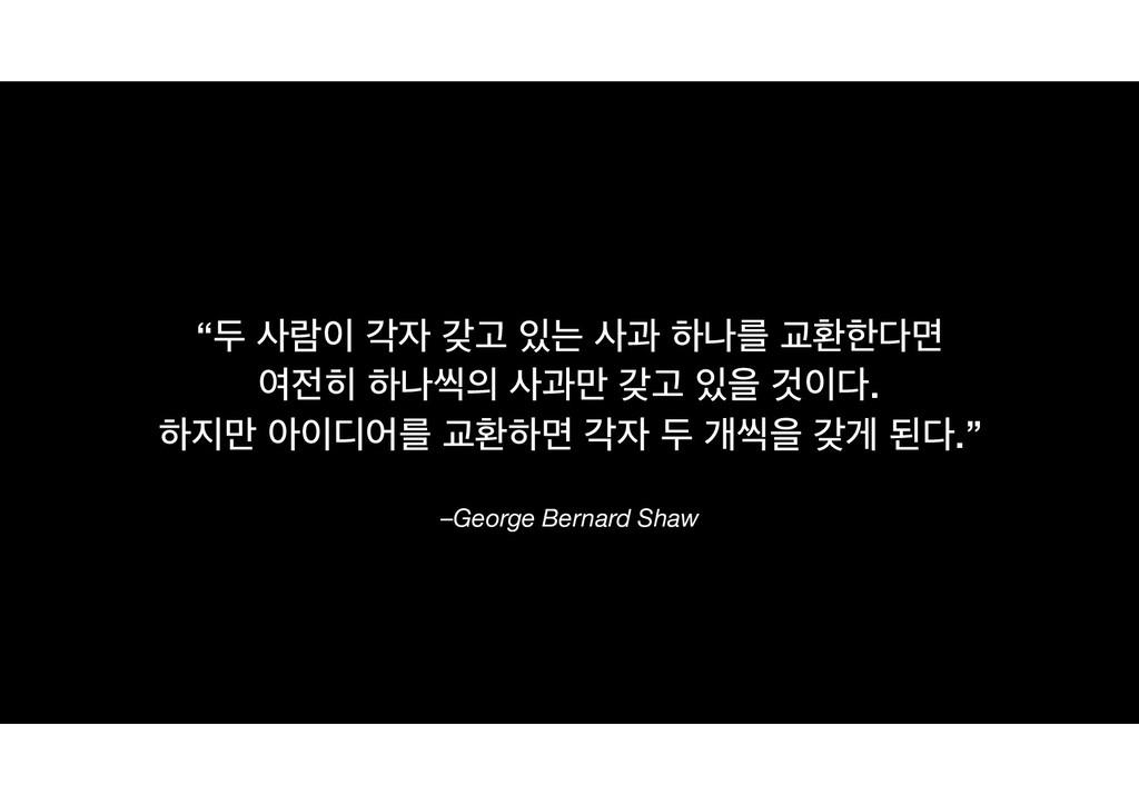 """–George Bernard Shaw """"ف ۈ п ыҊ ח җ ೞաܳ Үജೠ..."""