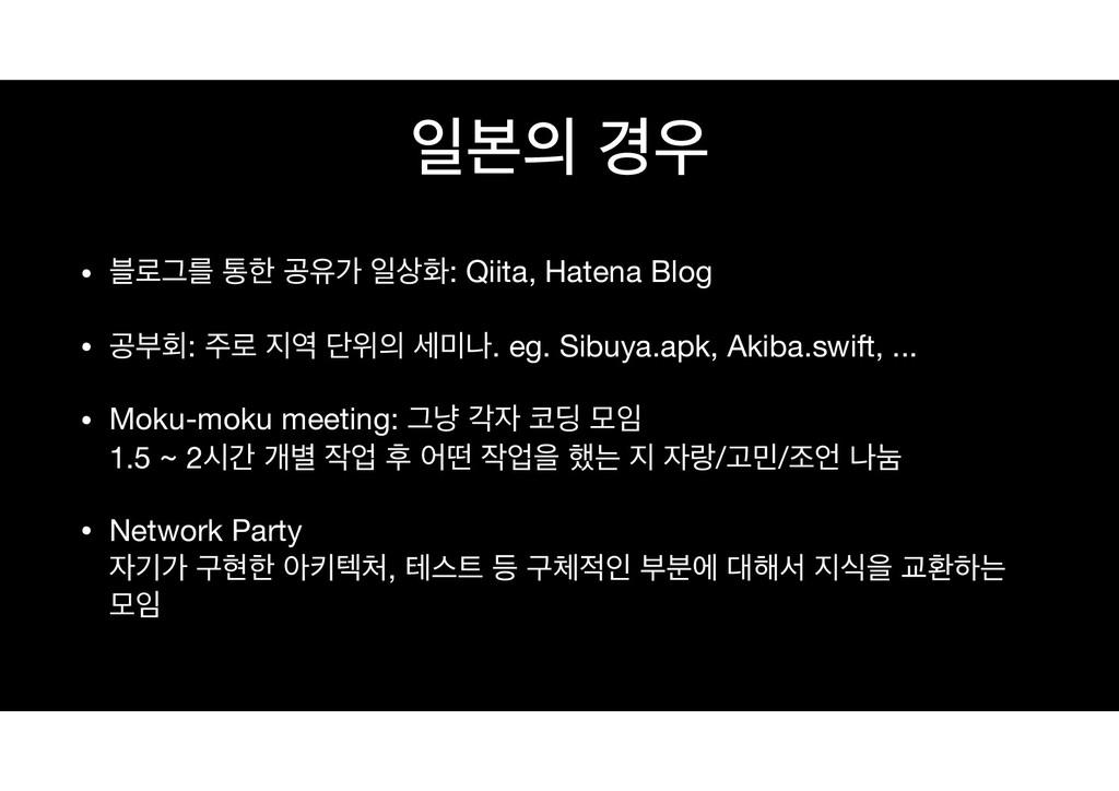 ੌࠄ ҃ • ࠶۽Ӓܳ ాೠ ҕਬо ੌച: Qiita, Hatena Blog  •...