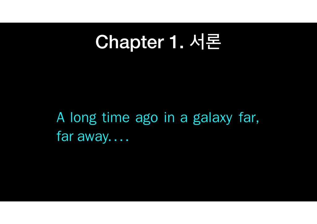 Chapter 1. ࢲۿ