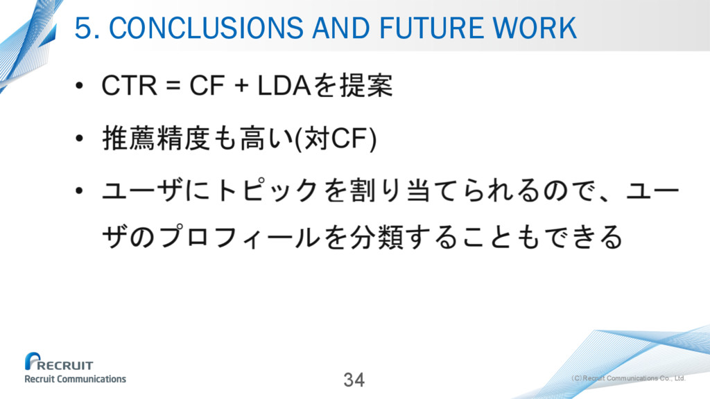 (C)Recruit Communications Co., Ltd. 5. CONCLUSI...