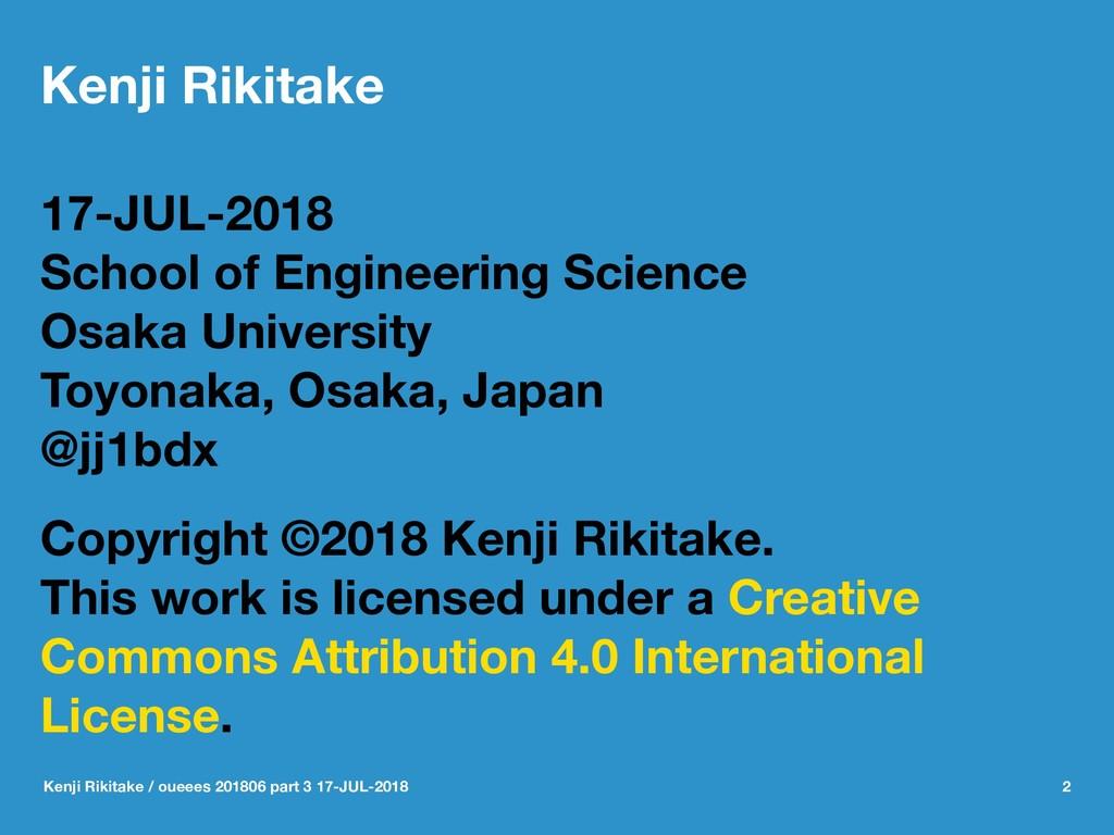 Kenji Rikitake 17-JUL-2018 School of Engineerin...