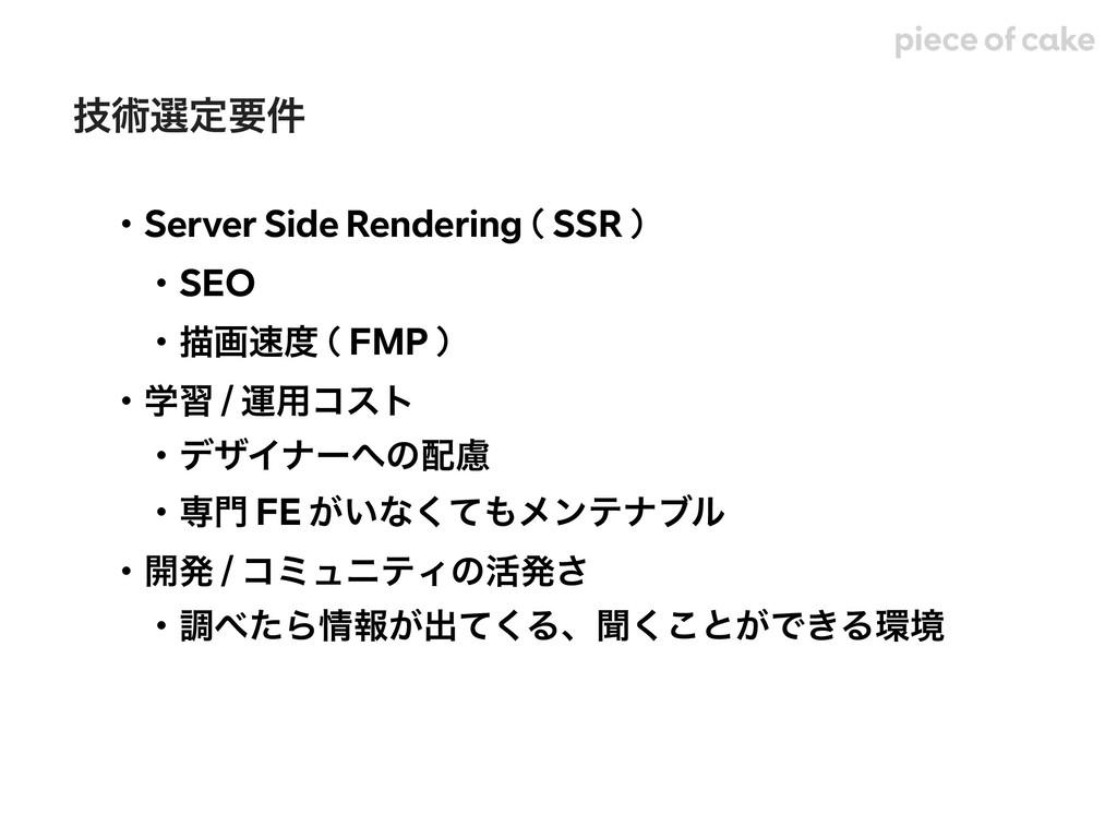 ٕज़બఆཁ݅ ɾServer Side Rendering ( SSR ) ɹɾSEO ɹɾඳ...