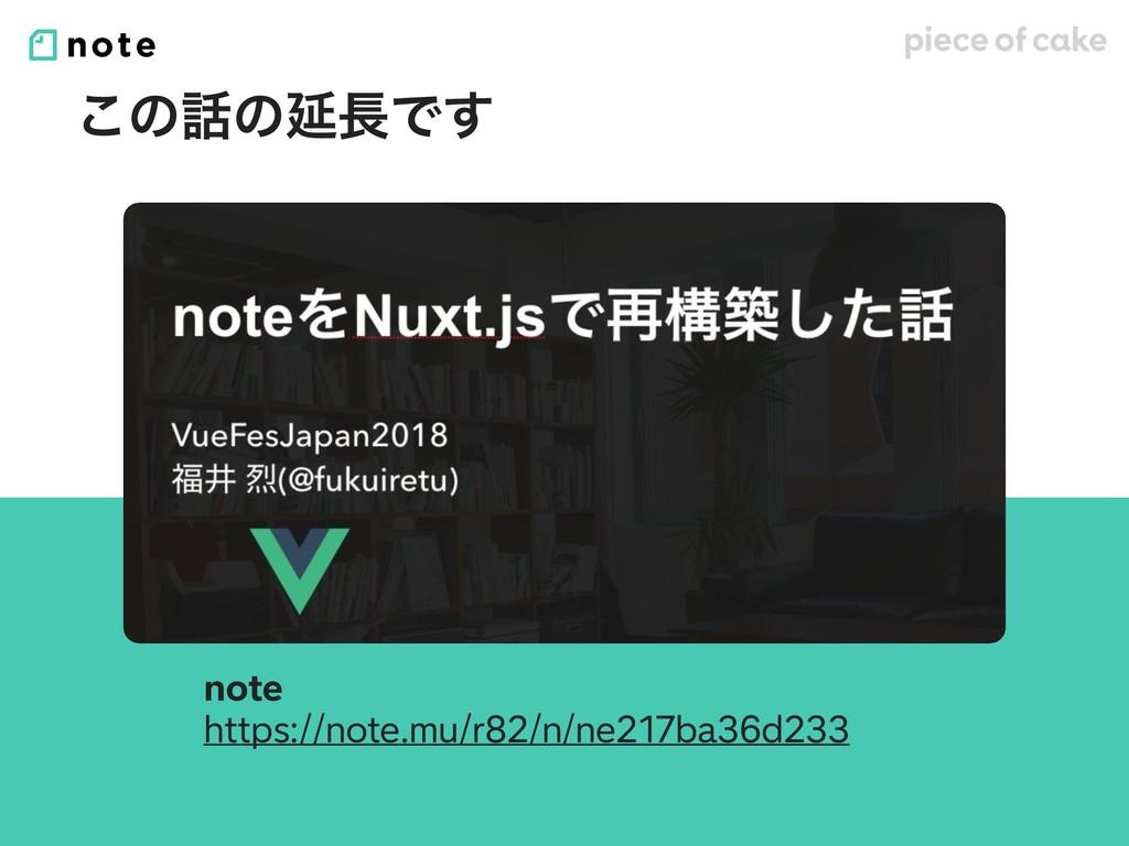 ͜ͷͷԆͰ͢ note https://note.mu/r82/n/ne217ba36d2...