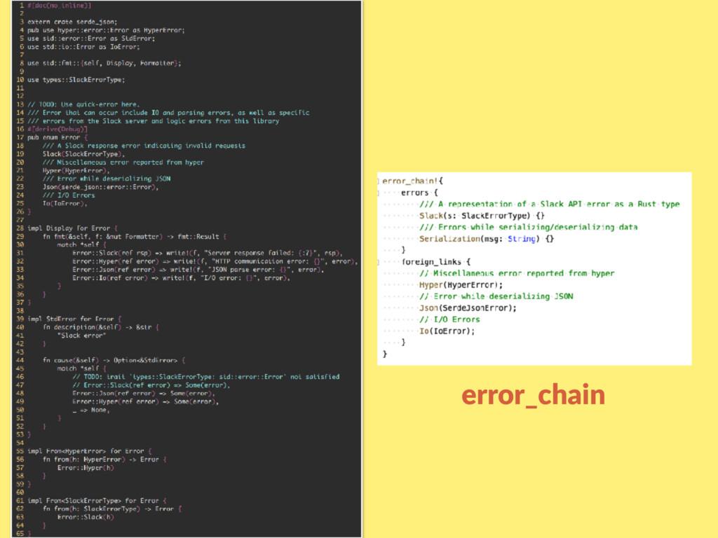 error_chain