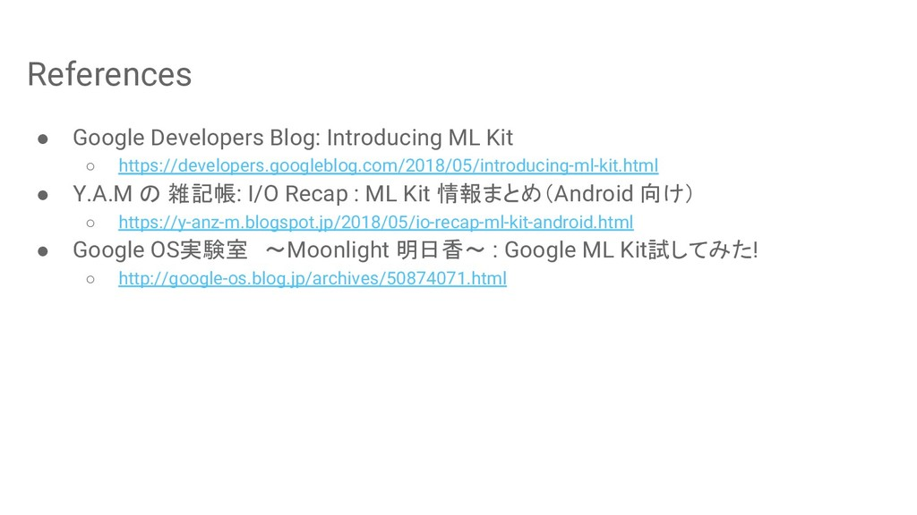 References ● Google Developers Blog: Introducin...
