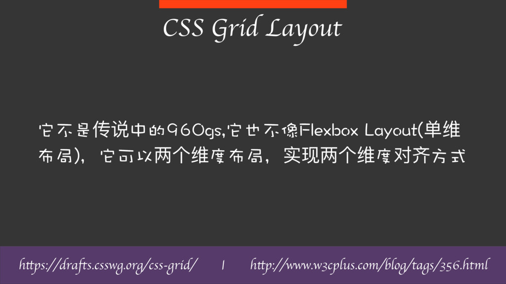 CSS Grid Layout ⶣ㡏传说⁍䢤IUⶣⁿ猒(NGZDQZ.C[QWV...