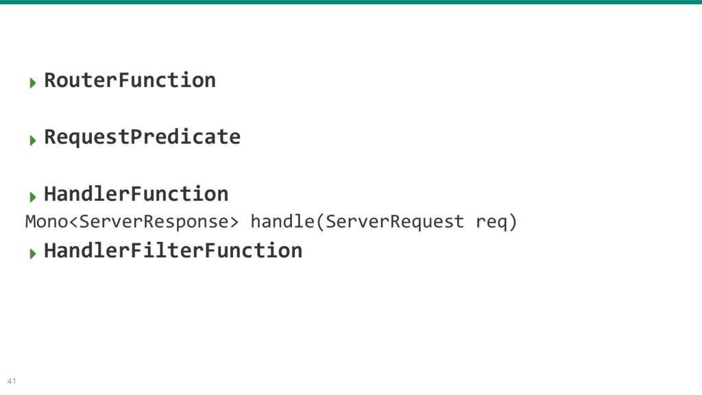 41 ‣ RouterFunction ‣ RequestPredicate ‣ Hand...
