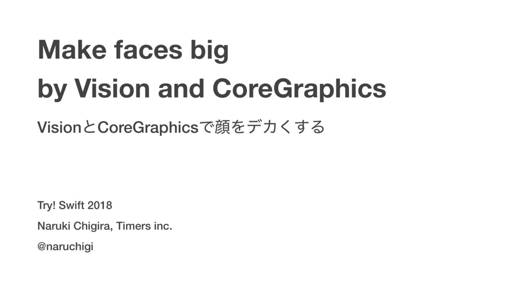 Make faces big by Vision and CoreGraphics Visio...