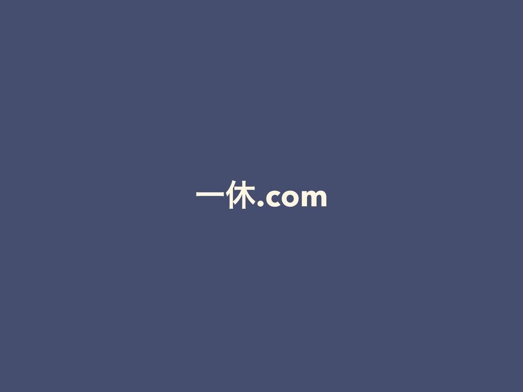 Ұٳ.com