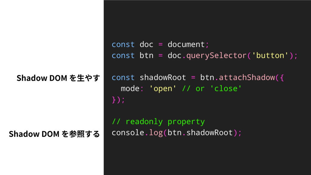 const doc = document; const btn = doc.querySele...