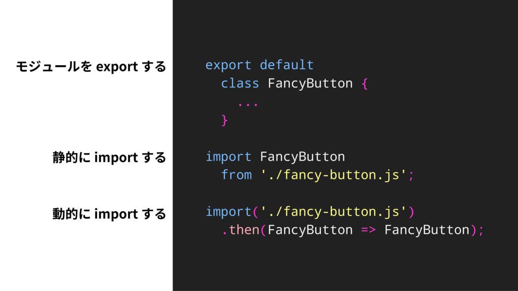 ٌآُ٦ٕFYQPSUׅ 涸חJNQPSUׅ export default c...