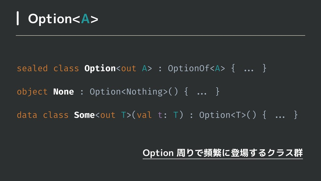 Option<A> sealed class Option<out A> : OptionOf...