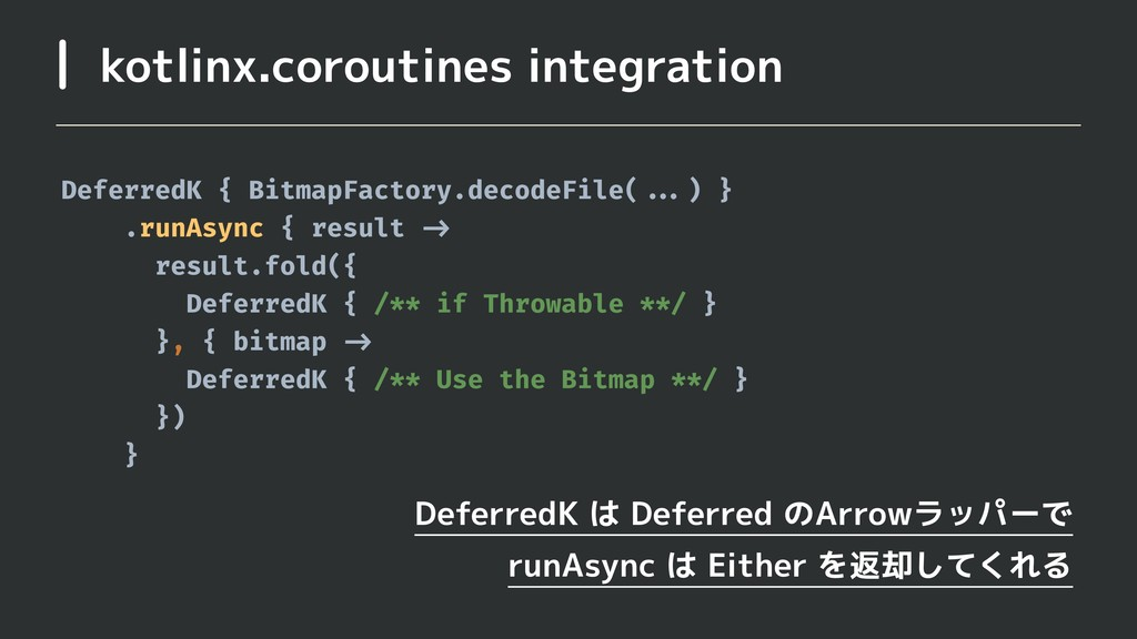 kotlinx.coroutines integration DeferredK { Bitm...