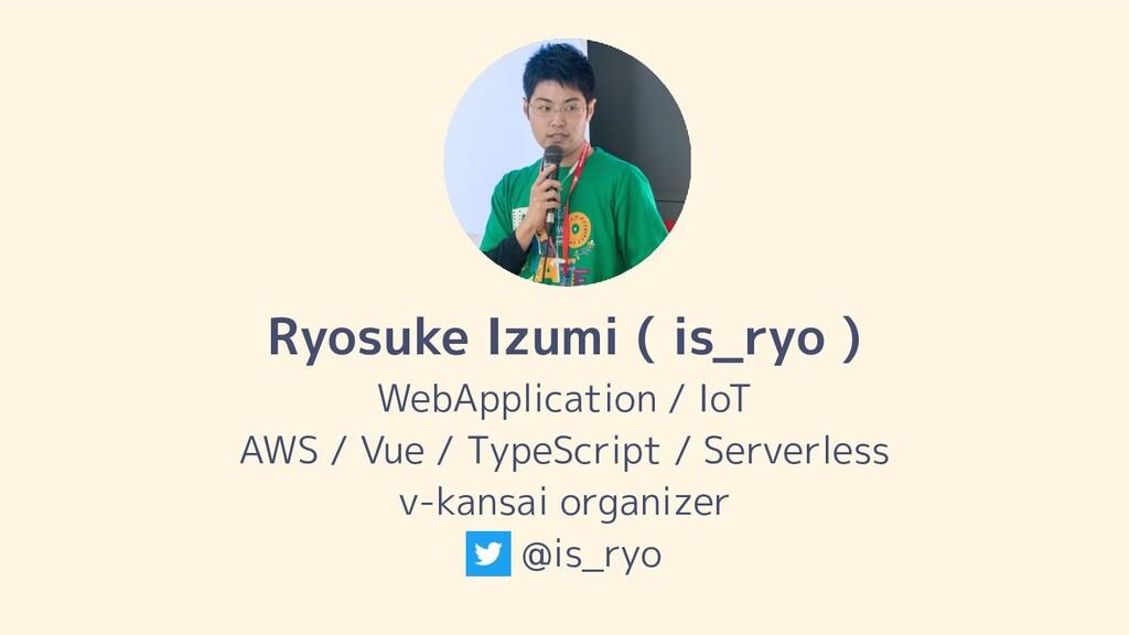 Ryosuke Izumi ( is_ryo ) WebApplication / IoT A...