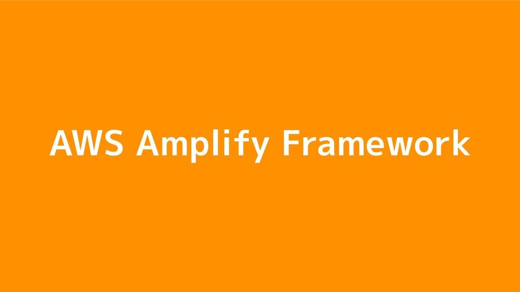 AWS Amplify Framework
