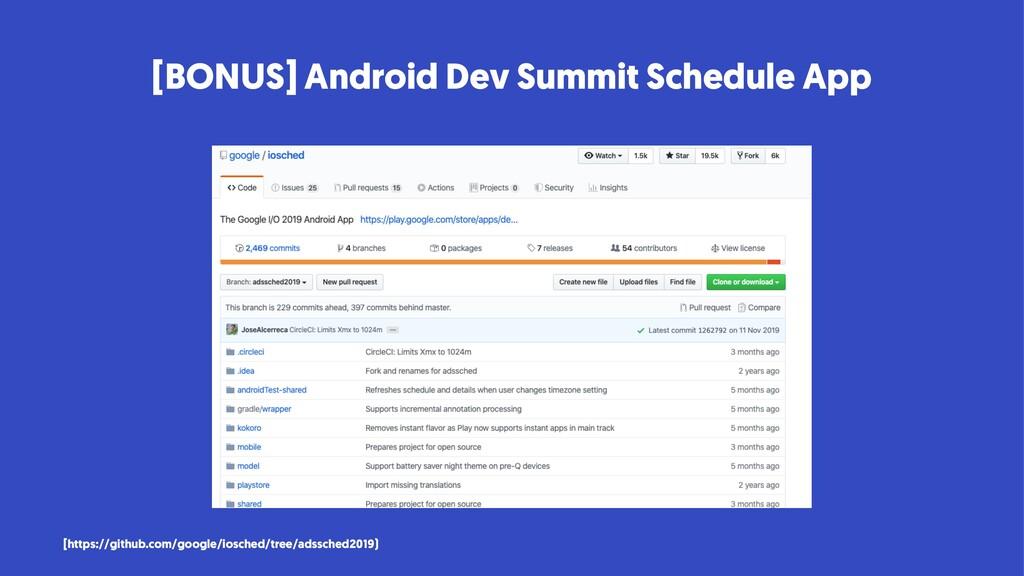 [BONUS] Android Dev Summit Schedule App [https:...