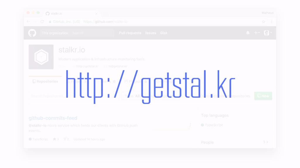 http://getstal.kr