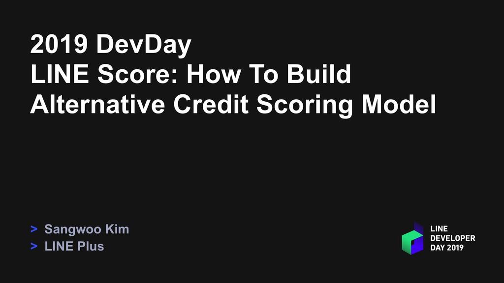 2019 DevDay LINE Score: How To Build Alternativ...