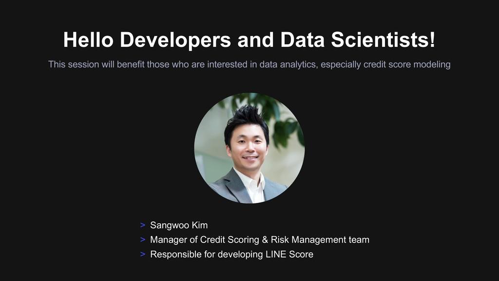 > Sangwoo Kim > Manager of Credit Scoring & Ris...