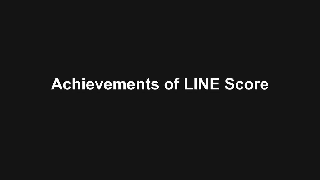 Achievements of LINE Score