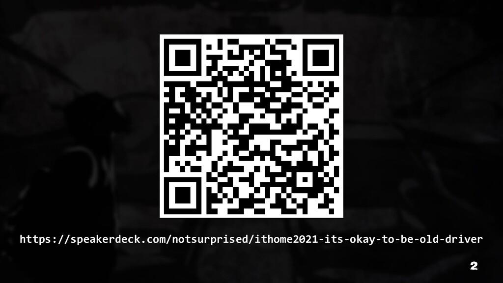 https://speakerdeck.com/notsurprised/ithome2021...