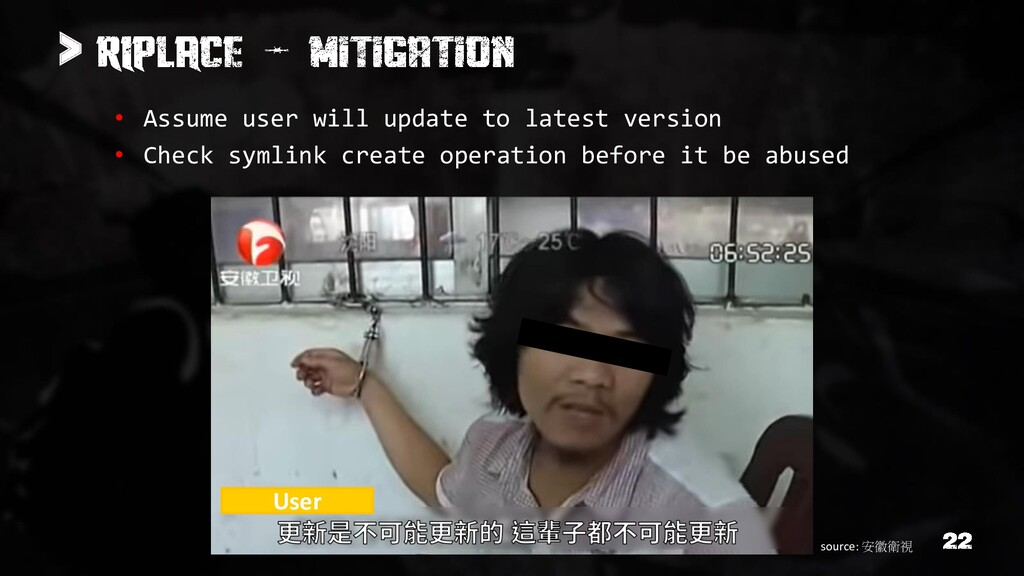 > • Assume user will update to latest version •...