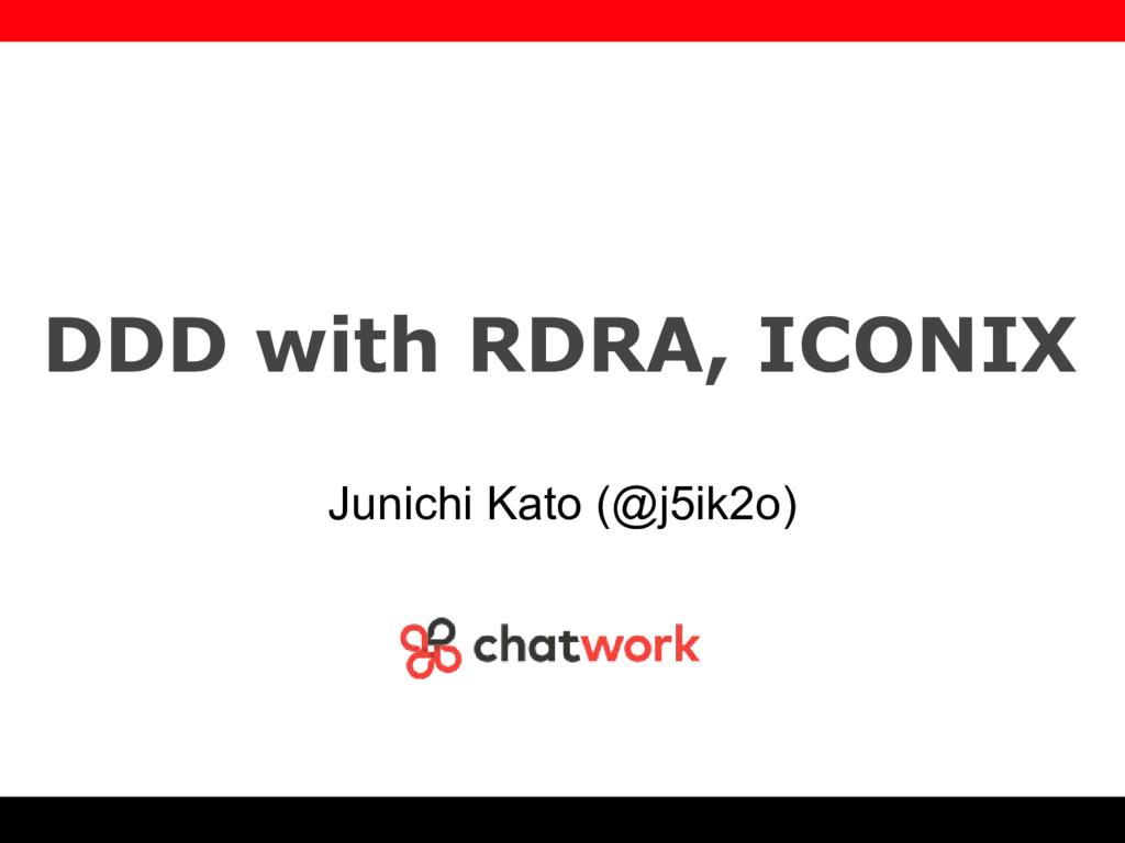 DDD with RDRA, ICONIX Junichi Kato (@j5ik2o)