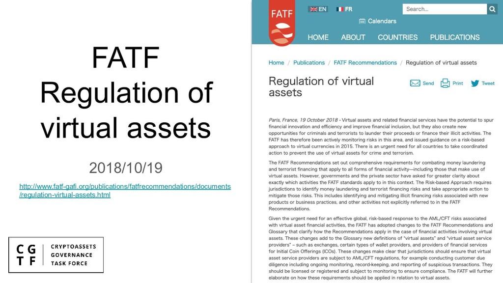 FATF Regulation of virtual assets 2018/10/19 ht...