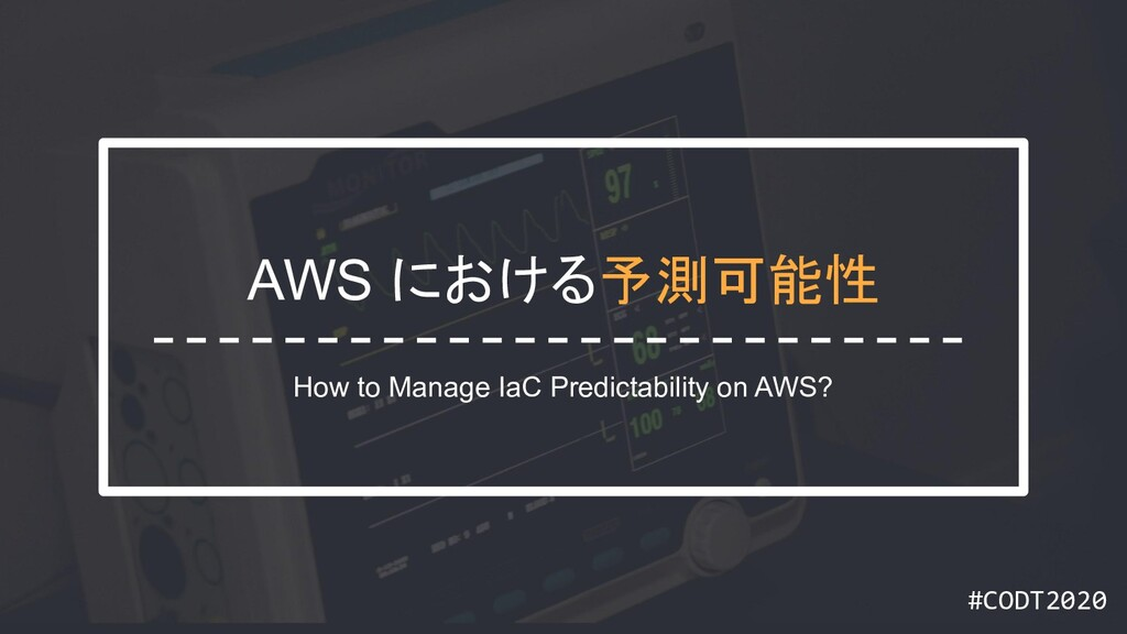#CODT2020 #CODT2020 AWS における予測可能性 How to Manage...