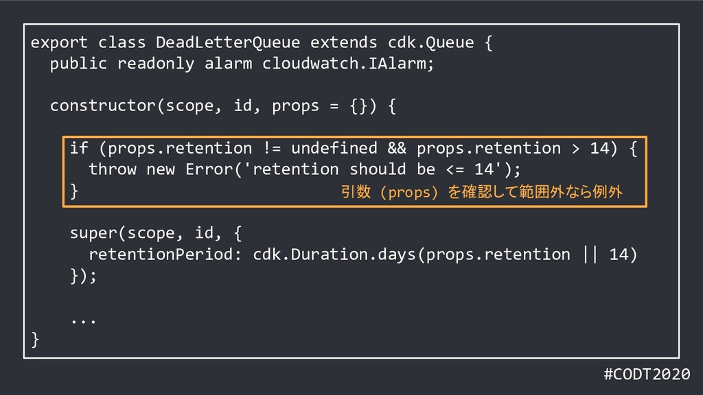 #CODT2020 export class DeadLetterQueue extends ...