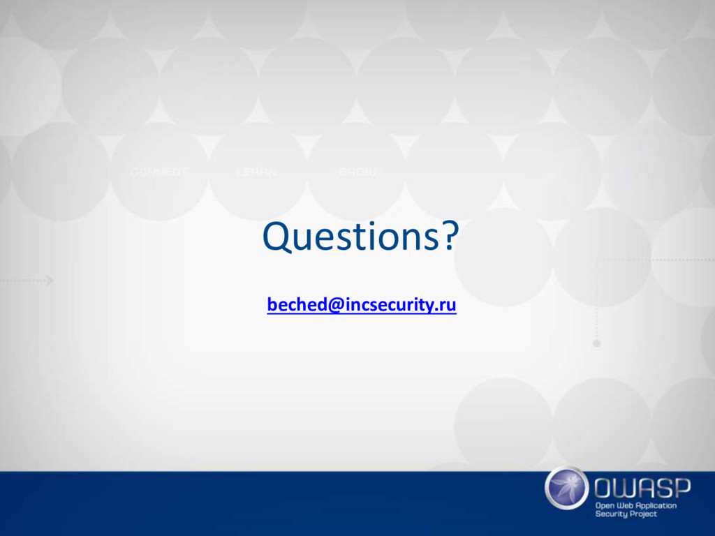 Questions? beched@incsecurity.ru