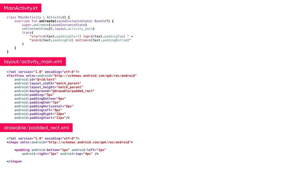 """MainActivity.kt <?xml version=""""1.0"""" encoding=""""u..."""