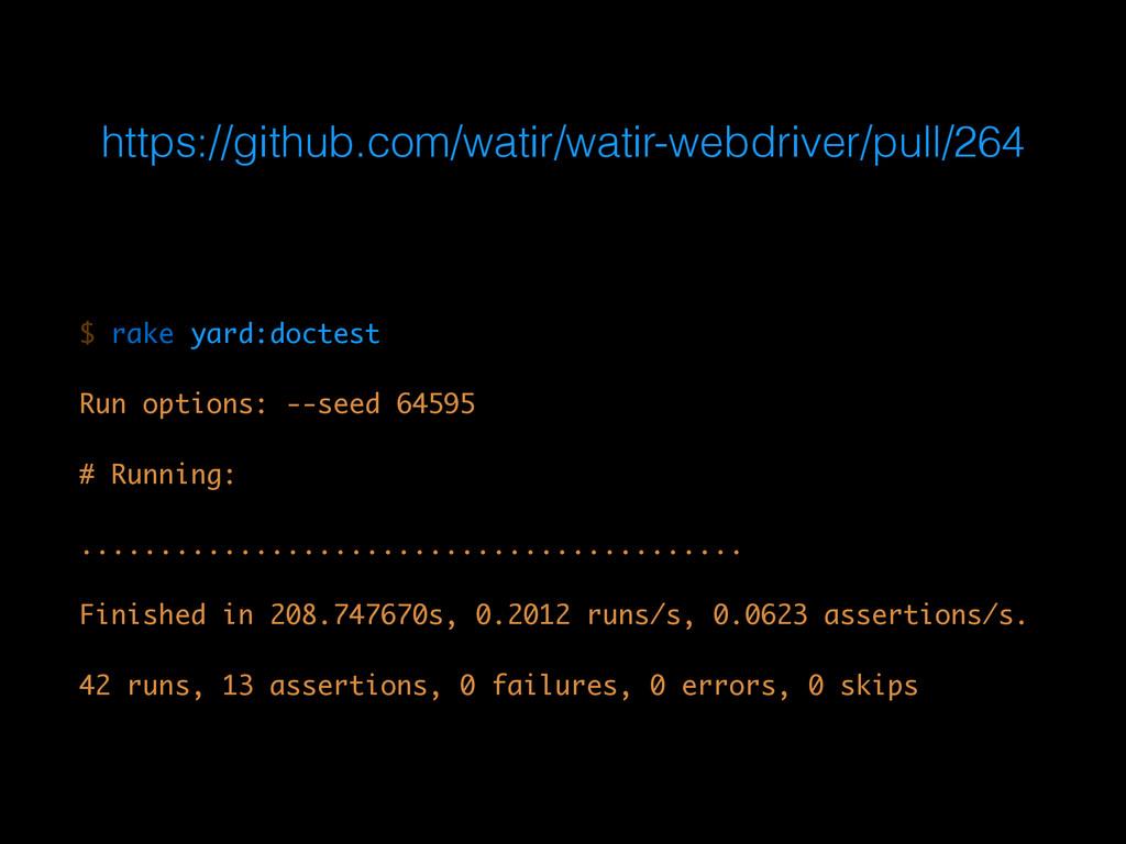 https://github.com/watir/watir-webdriver/pull/2...