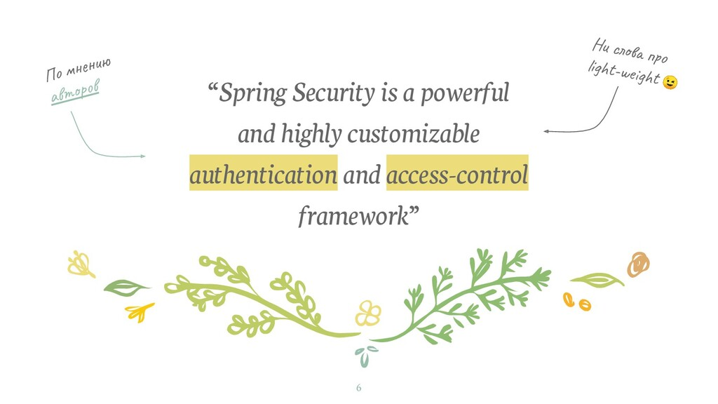 """Spring Security is a powerful and highly custo..."