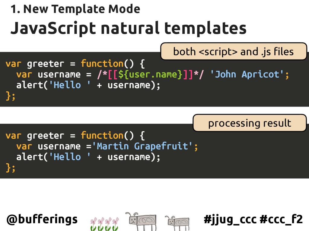 #jjug_ccc #ccc_f2 @bufferings JavaScript natura...