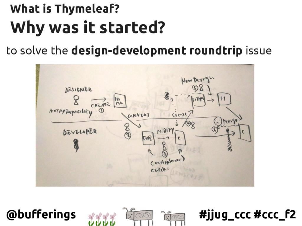 #jjug_ccc #ccc_f2 @bufferings to solve the desi...