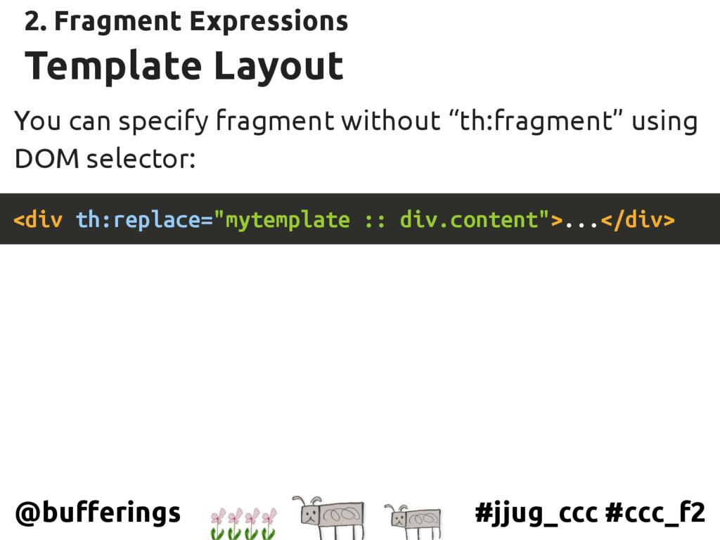 #jjug_ccc #ccc_f2 @bufferings Template Layout 2...