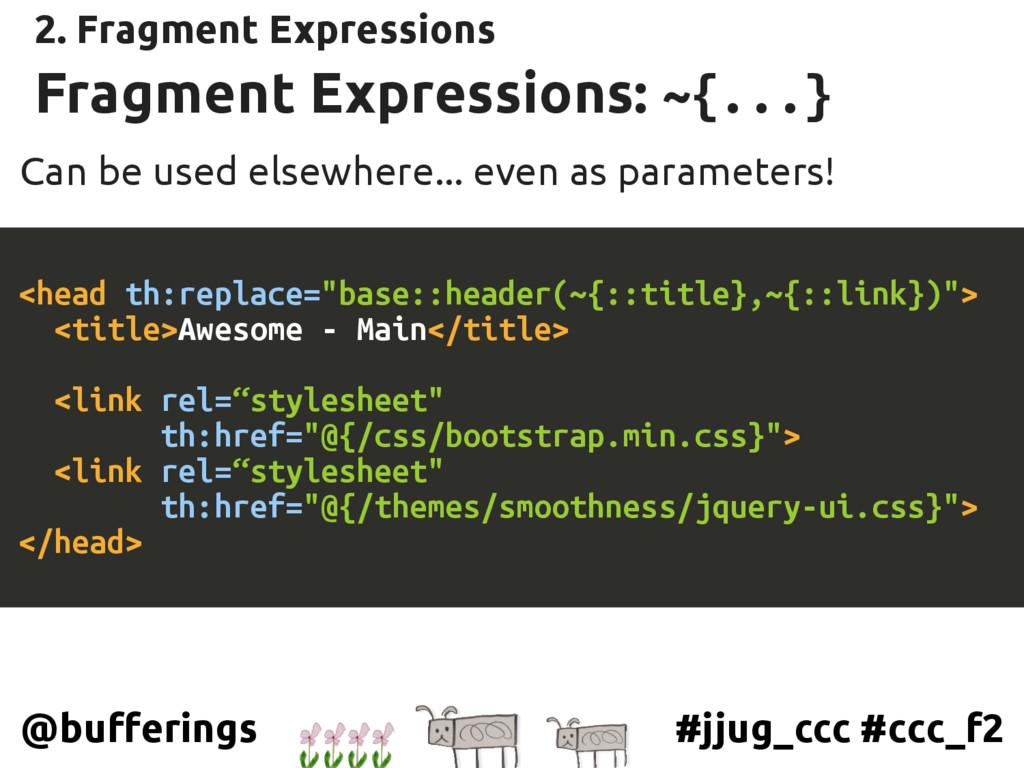 #jjug_ccc #ccc_f2 @bufferings Fragment Expressi...