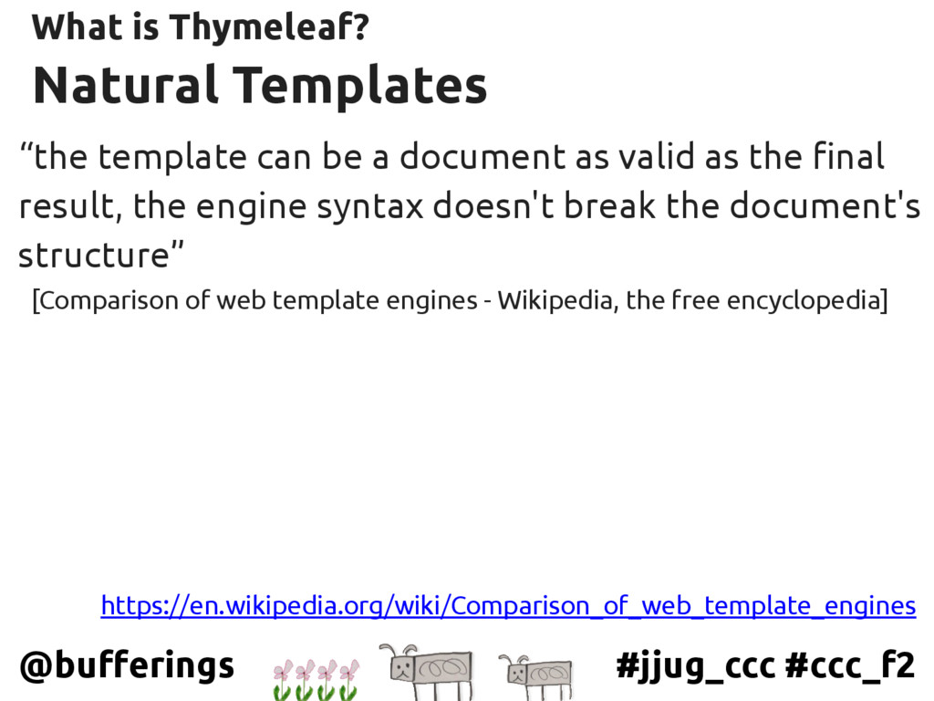 """#jjug_ccc #ccc_f2 @bufferings """"the template can..."""