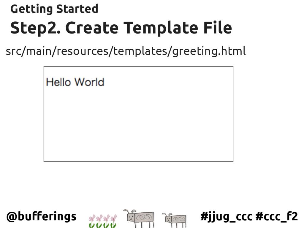 #jjug_ccc #ccc_f2 @bufferings Step2. Create Tem...