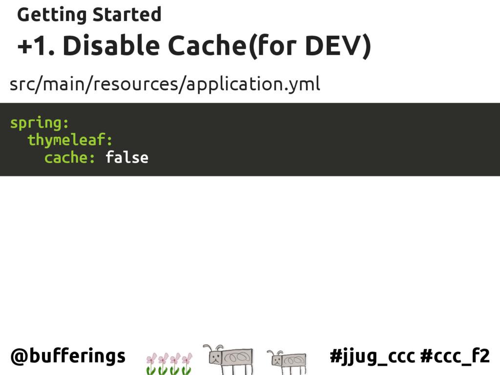#jjug_ccc #ccc_f2 @bufferings +1. Disable Cache...