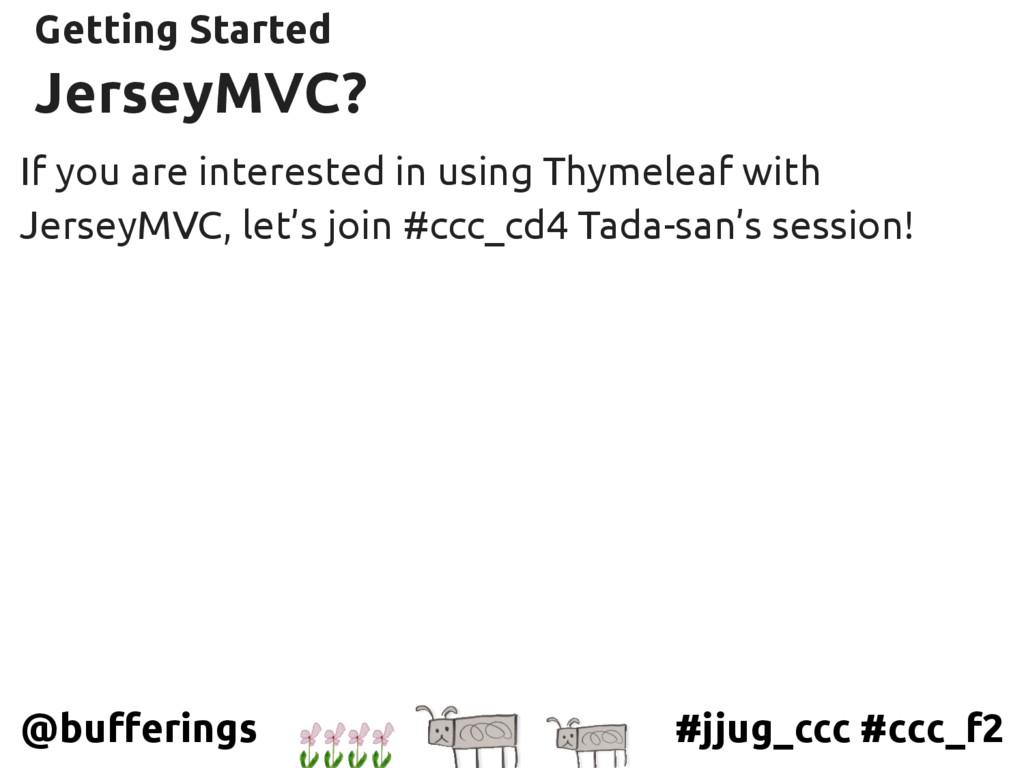 #jjug_ccc #ccc_f2 @bufferings JerseyMVC? Gettin...