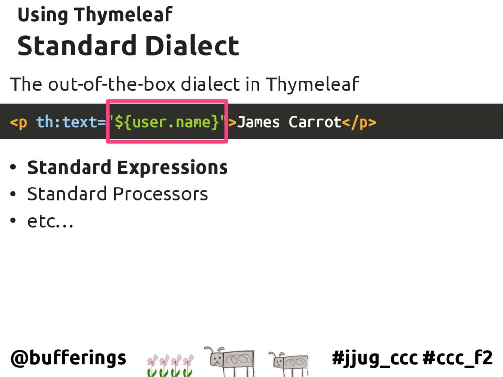 #jjug_ccc #ccc_f2 @bufferings Standard Dialect ...