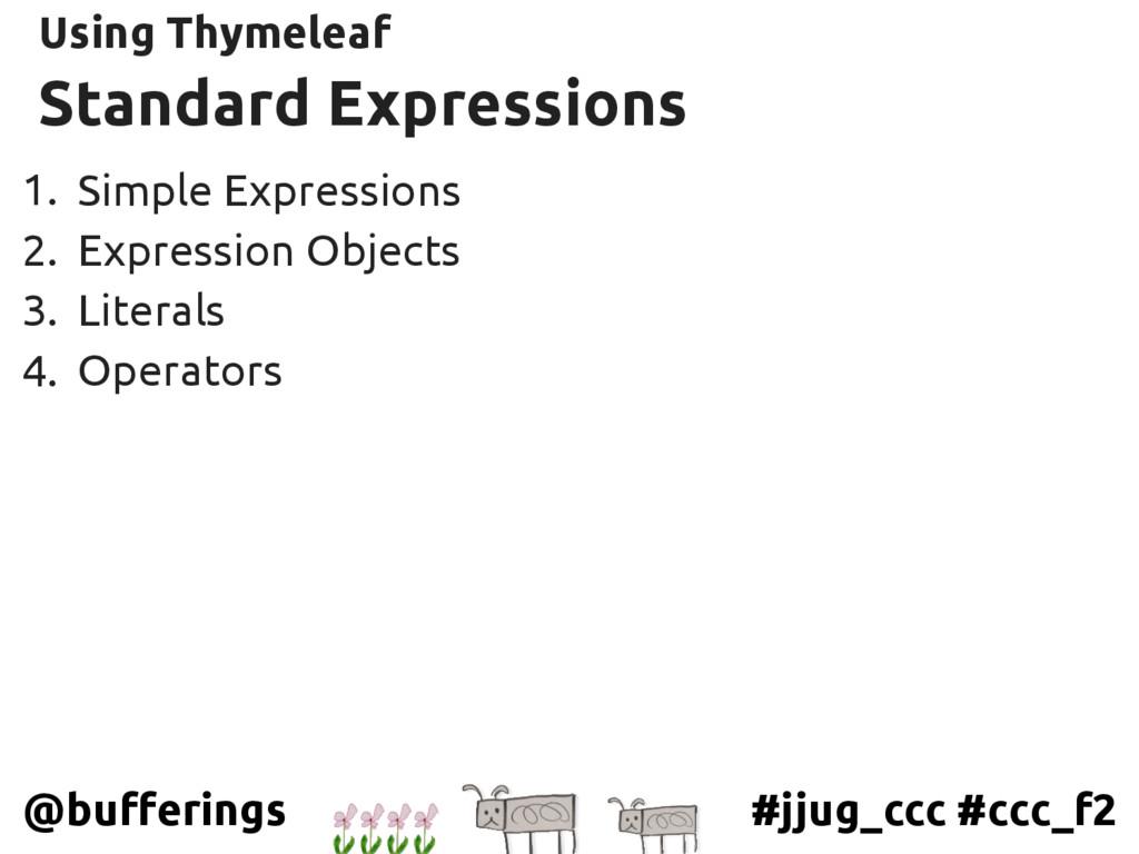 #jjug_ccc #ccc_f2 @bufferings Standard Expressi...