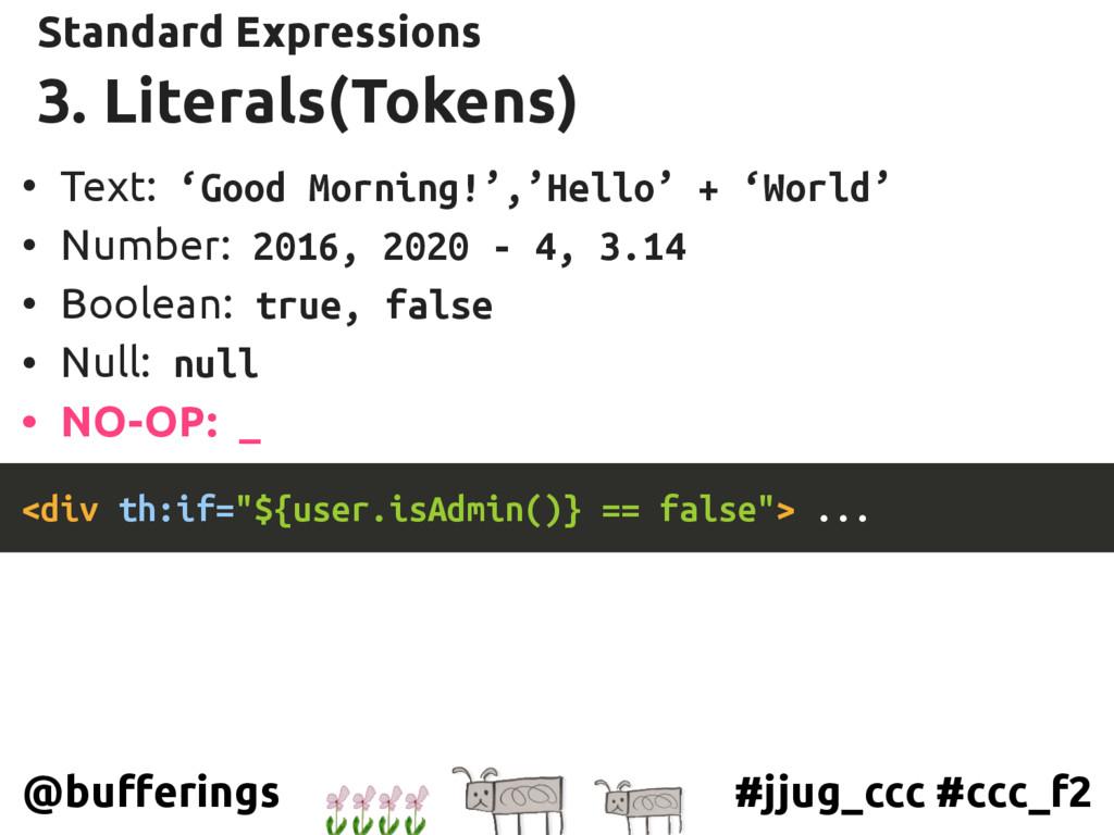 #jjug_ccc #ccc_f2 @bufferings 3. Literals(Token...