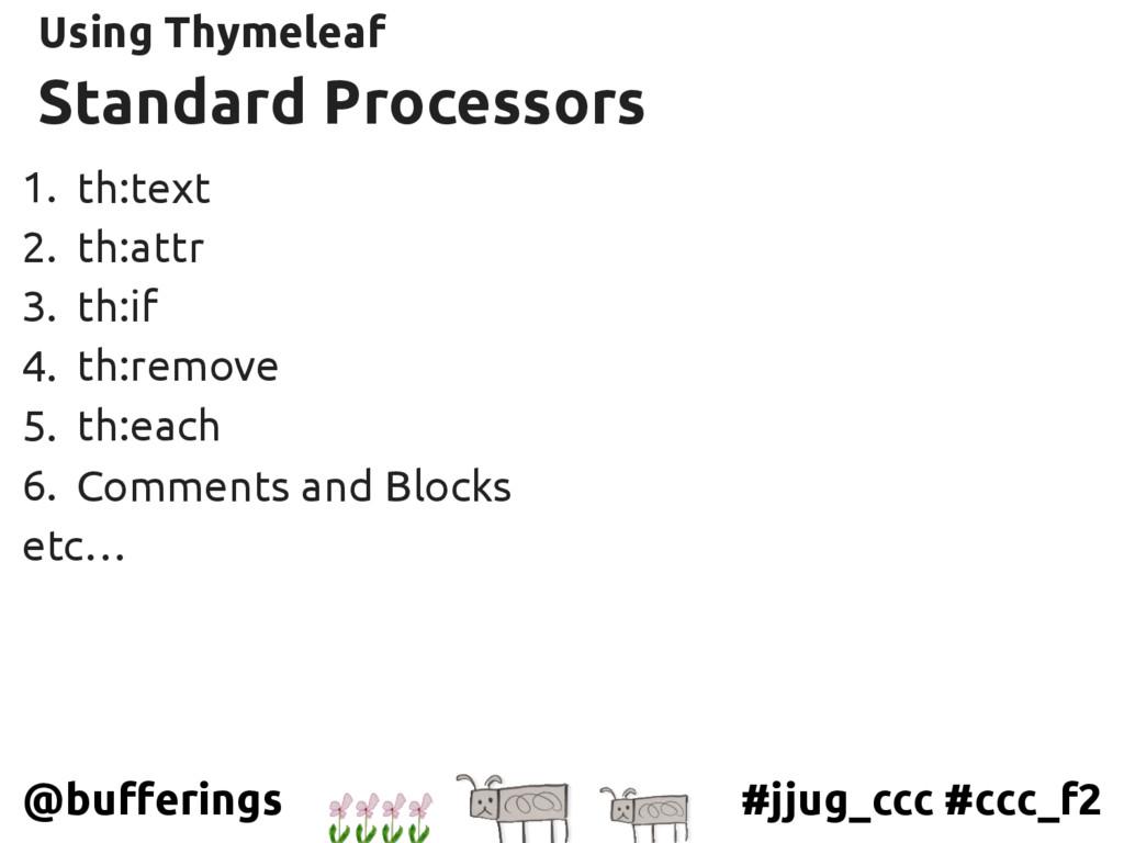 #jjug_ccc #ccc_f2 @bufferings Standard Processo...