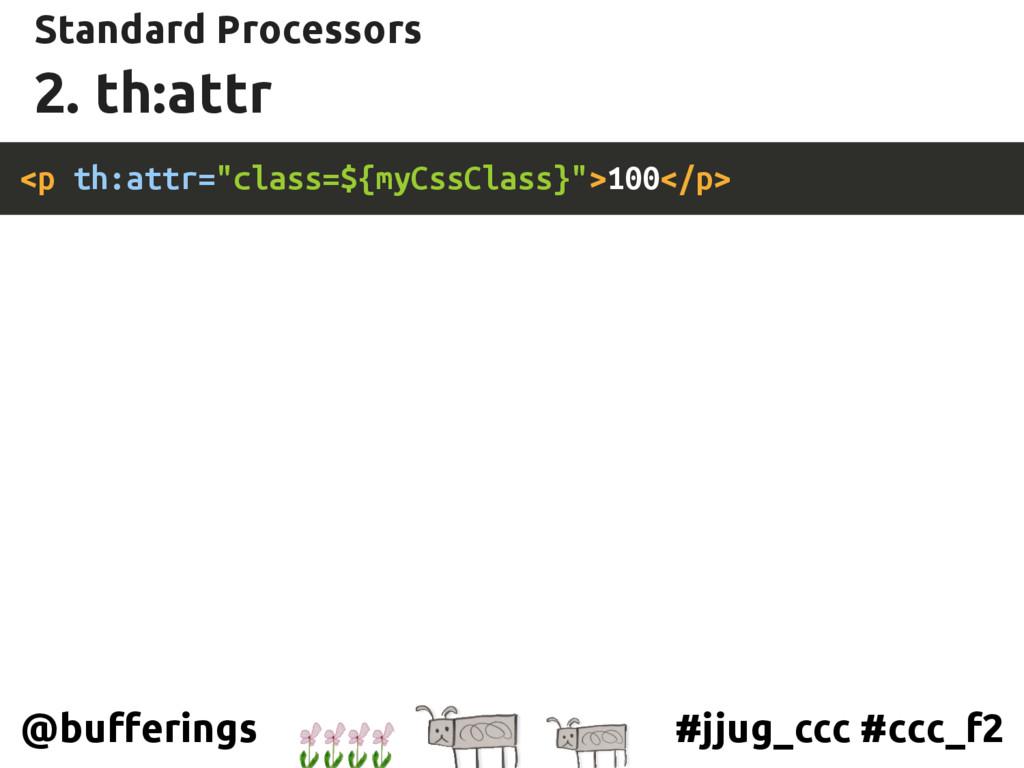 #jjug_ccc #ccc_f2 @bufferings 2. th:attr Standa...
